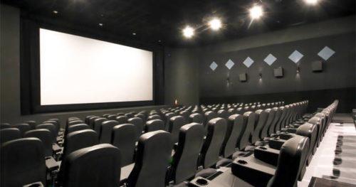 cine-toile-mystere-seance-cinema-familiale