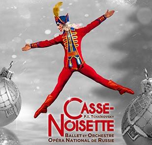 casse noisettes