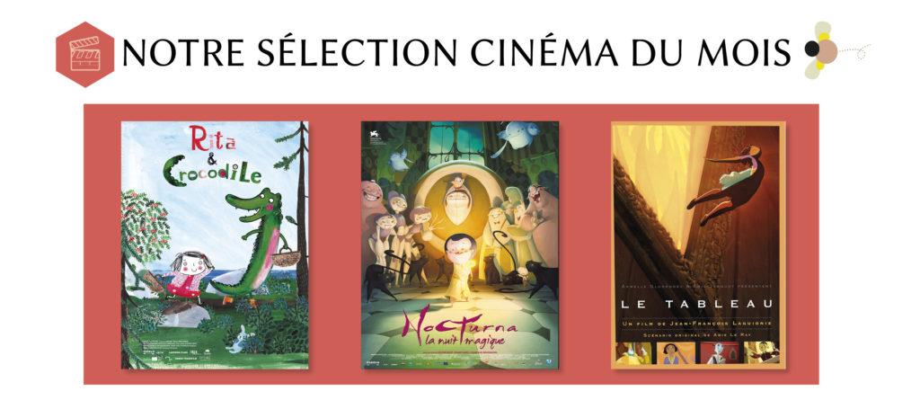 sélection cinéma du mois janvier